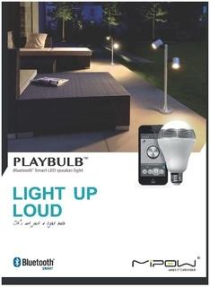 LEDスピーカー.jpg