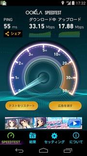 Screenshot_2014-08-27-17-32-28.jpg