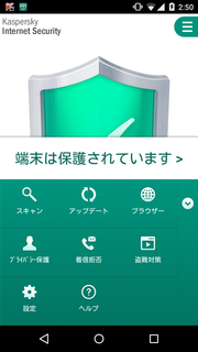 Screenshot_2015-04-08-02-50-30.png
