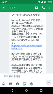 Screenshot_2015-10-09-17-09-33.png