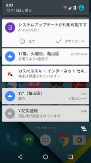 Screenshot_20151215-080356.png